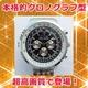【小型カメラ】腕時計型 ビデオカメラ!本格的クロノグラフ型[BW-M8]