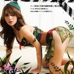 コスプレ 2011新作 超セクシーアーミーセット