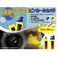 小型カメラ 100円ライター型ビデオカメラ LCV-60