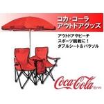 コカ・コーラブランドダブルシート&パラソル 【アウトドア】