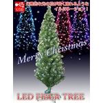 クリスマスイルミネーション LEDファイバークリスマスツリー 180cm グリーン