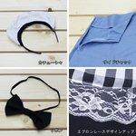 【ブラック】蝶リボン付カフェメイドコスプレ・エプロン/5480 【5点セット】