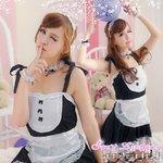 【黒白】ガーターベルト付メイド服・コスプレ 5566