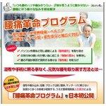 【上田式】腰痛改善法〜1日5分から始める、自宅簡単エクササイズ〜[DVD]の詳細ページへ