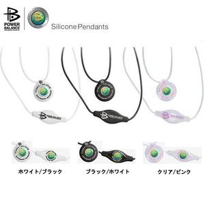 【日本正規品】POWER BALANCE(パワーバランス) シリコン・ペンダント(ブラック/ホワイト)