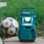 電池がなくても使える!ランタン型ダイナモラジオライト(携帯充電機能付き)