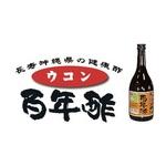 ウコン・パパイヤ百年酢 720ml