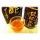 琉球黒酢ゴールド 720ml