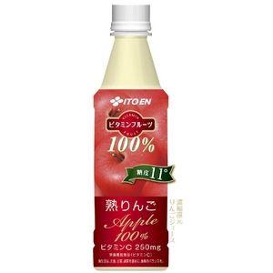 伊藤園 ビタミンフルーツ 熟りんご 350ml×48本セット