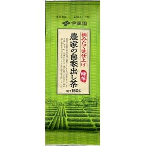 伊藤園 農家の自家出し茶【150g×20本セット】