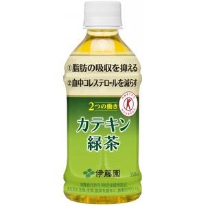伊藤園【特定保健用食品】2つの働きカテキン緑茶350ml×72本