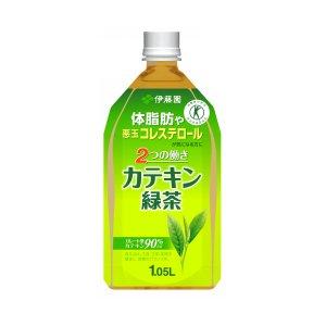 伊藤園【特定保健用食品】2つの働きカテキン緑茶1.05L×24本