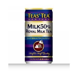 伊藤園 MILK50%ロイヤルミルクティー 缶 190g×60本セット