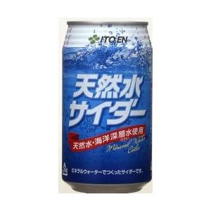 伊藤園 天然水サイダー 缶 350ml×48本セット