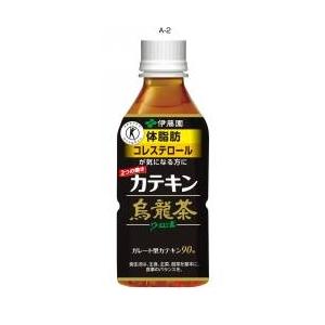 伊藤園 2つの働きカテキン烏龍茶 350ml×72本【特定保健用食品】