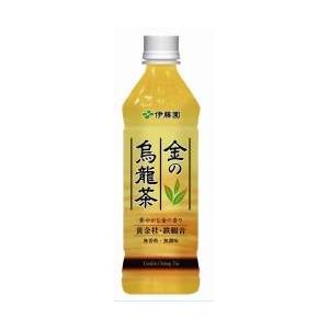 伊藤園 金の烏龍茶 500ml 48本セット