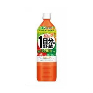 伊藤園 1日分の野菜 900ml×12本セット