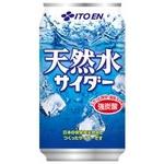 伊藤園 缶天然水サイダー350ml×48本セットの詳細ページへ