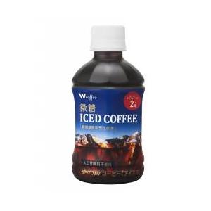 伊藤園 W微糖 ICED COFFEE PET280ml×48本セット