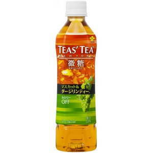 TEAS'TEA マスカット&ダージリンティー500ml×48本