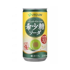 希少糖ソーダ  缶200ml×40本