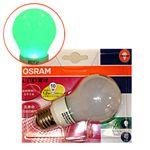 三菱 LED電球・緑 PARATHOM CLASSIC A[ PARATHOMCLASSIC・A・GR ]の詳細ページへ