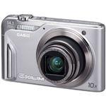 カシオ デジタルカメラ(シルバー) CASIO EXILIM(エクシリム) EX-H15[ EX-H15-SR ]