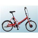 サンヨー 電動ハイブリッド折りたたみ自転車 20型 [ CY-SPJ220-R ]