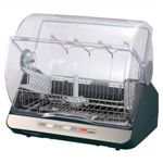 TOSHIBA(東芝) 食器乾燥器 VD-X15S-LK