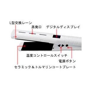 Prime(プライム) 2Way ヘアーアイロン ツヤグラプロ KF-315 【プライムショッピング】