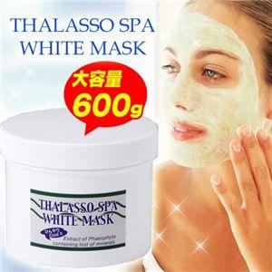 タラソスパホワイトマスク