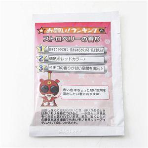 入浴剤 お願いの湯 「お願い!ランキング」スペシャル特典★カード入り!【2個セット】