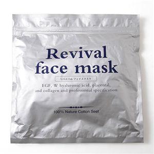 リバイバルフェイスマスク 4袋セット&コラーゲル120