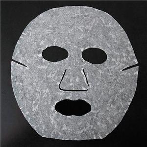 リバイバルフェイスマスク 4袋セット&120プラセン