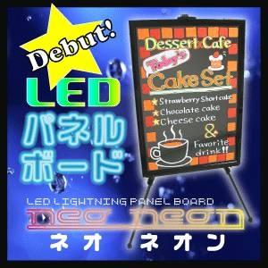 【LEDパネル】手書き蛍光ボード 『ネオ・ネオン』 (Mサイズ 40cm×60cm)