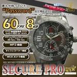 【小型カメラ】腕時計型ビデオカメラ(匠ブランド)『SECURE PRO』(セキュアプロ)