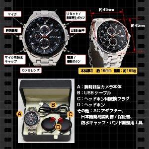 カメラ付き腕時計 腕時計型ビデオカメラ 匠ブランド ガーディアン