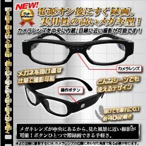 【小型カメラ】メガネ型ビデオカメラ(匠ブランド)『SP Eye2』(エスピーアイ2) 2012年モデル