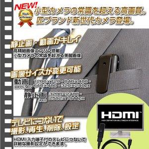 ペン型ビデオカメラ 匠ブランド ナビゲーター 2012年最新モデル小型カメラ