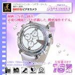 【小型カメラ】腕時計型ビデオカメラ(匠ブランド)『Artemis』(アルテミス)2013年モデル