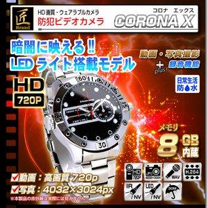 腕時計型ビデオカメラ(匠ブランド)『CORONA XI』(コロナ エックス)【小型カメラ】