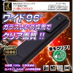 【小型カメラ】ペン型ビデオカメラ(匠ブランド)『EZ-Cam』(イージーカム)の詳細ページへ