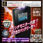 【小型カメラ】モニタ付モバイル充電器型ビデオカメラ(匠ブランド)『Black Seeker』(ブラックシーカー)の詳細ページへ