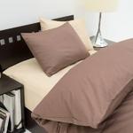 15色から選べる ピロケース(枕カバー) 43×63cm エンジェルホワイト