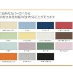 15色から選べる ピロケース(枕カバー) 53×73cm エンジェルホワイト
