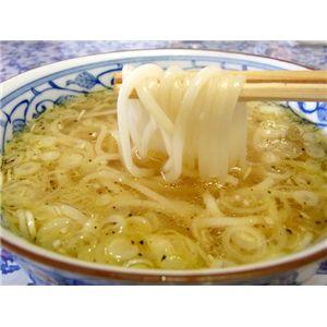 【比内地鶏】の鶏塩スープで食べる「鶏塩や」稲庭うどん★ご家庭用 (8食入)