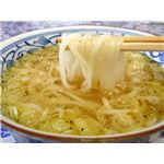 【比内地鶏】の鶏塩スープで食べる「鶏塩や」稲庭うどん★ご家庭用( 12食入)
