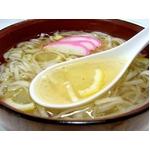 【比内地鶏】の鶏塩スープで食べる「鶏塩や」稲庭うどん★レモン果汁付★ご家庭用( 8食入)