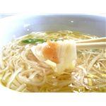 【比内地鶏】の鶏塩スープで食べる「鶏塩や」稲庭うどん★練り梅付★ご家庭用(8食入)