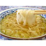 鶏塩や 比内地鶏の鶏塩スープで食べる稲庭うどん贈答用 6食入の詳細ページへ